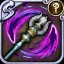 (闇)霊銀の杖