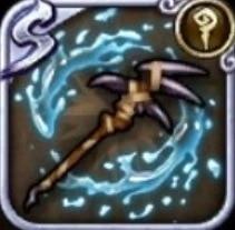 (水)砂龍の杖