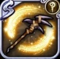 (光)砂龍の杖