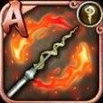 (火)螺旋の杖