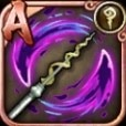 (闇)螺旋の杖