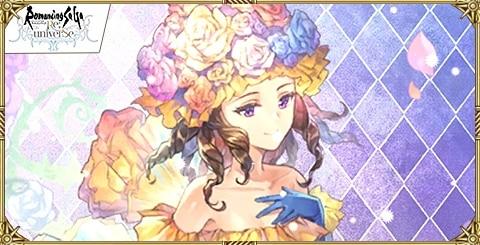 白薔薇姫(S/1周年)の最新評価とみんなの声
