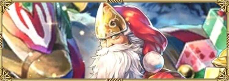 クリスマスウィル(SS)の最新評価とみんなの声