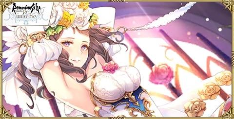 白薔薇姫(SS/2000万DL)の最新評価とおすすめ覚醒