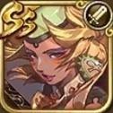 金獅子姫SS