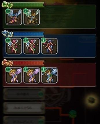 超女軍団・RS