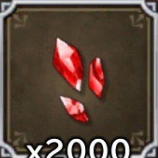 武器聖石のかけら×2,000
