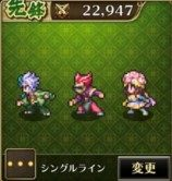 ぷよぷよゼリー戦法