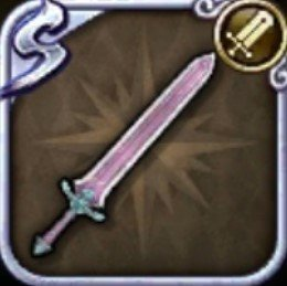 聖騎士の大剣