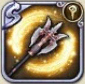 (光)術士の戟(杖)