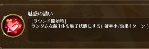 ロックブーケ4