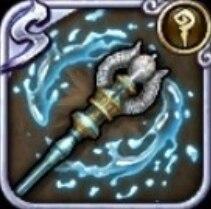 霊銀の杖(水)