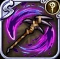 (闇)砂龍の杖