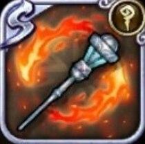 白銀の杖(火)