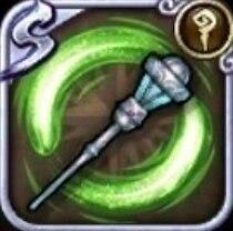 白銀の杖(風)