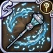 白銀の杖(水)