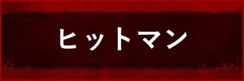龍 が 如く 7 特殊 セラミック カッター ナイフ