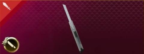 特殊セラミックカッターナイフの入手方法