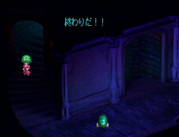 オウミ地下室入り口