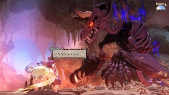 赤耀山 火口のボス