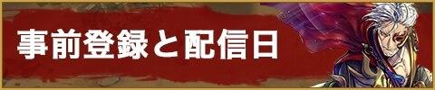 banner_h2