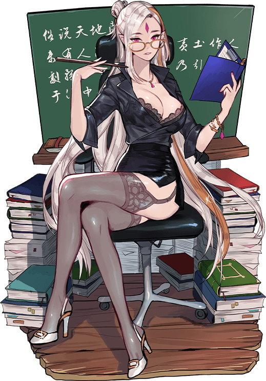 女カ【原初の女教師】の最新評価