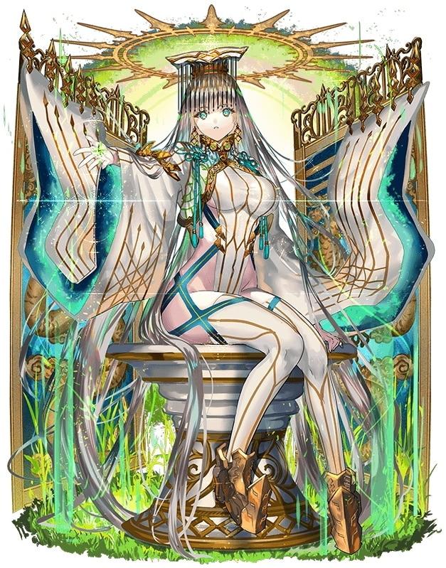 黄帝【開国の帝王】の最新評価