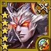 呂布【煉獄の魔人】