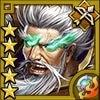 黄忠【蜀の老神】