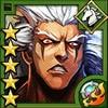 呂布【叛逆の魔狼】(英雄化)