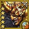 金角【蓮華洞の魔王】