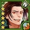 関平【蜀漢の熱き星】(英雄化)