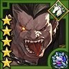 王双【黄金の豪傑】(覇王化)