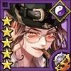 馬岱【掎角を斬る】(英雄化)