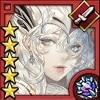 瑤姫【聖婚の花嫁】(覇王化)