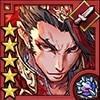 朱桓【慈愛の大貴族】