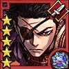 史進【九紋竜】
