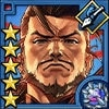 織田信長【烈火の風雲児】