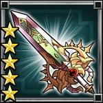 大義の聖剣