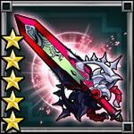 鬼・大義の聖剣