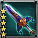 夏侯栄の剣