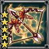 火炎神の弓