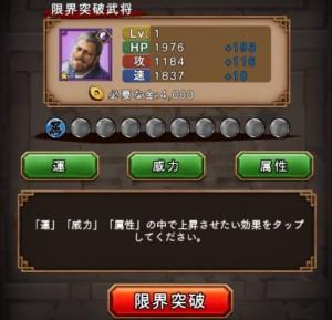 値選択画面