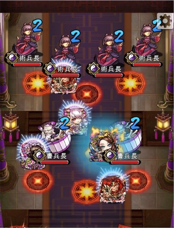 袁術降臨ステージ4