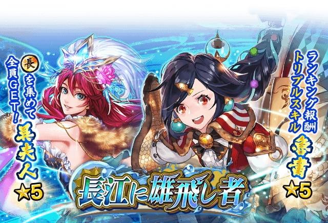 event_header_170519