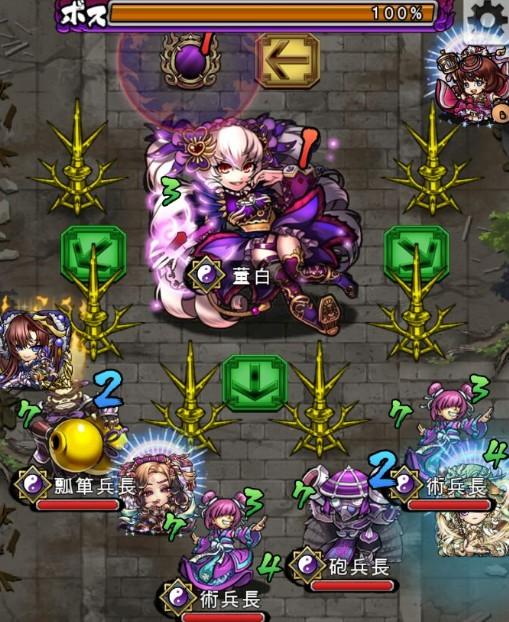董白降臨戦場5
