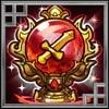 剣神珠のアイコン