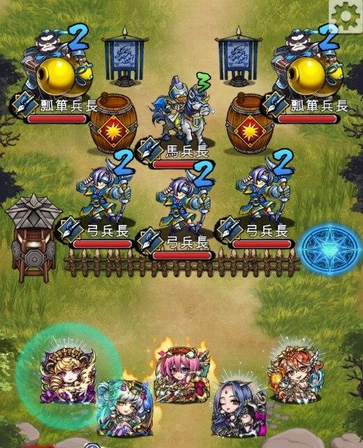 戦神の森(槍)ステージ1