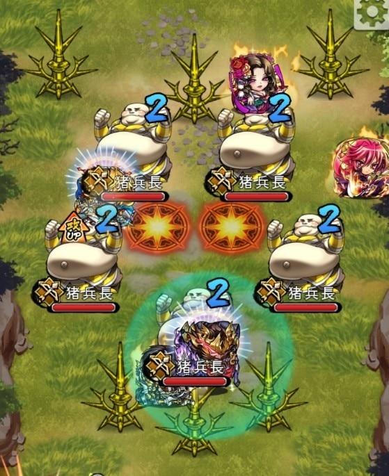 戦神の森(弓)ステージ3