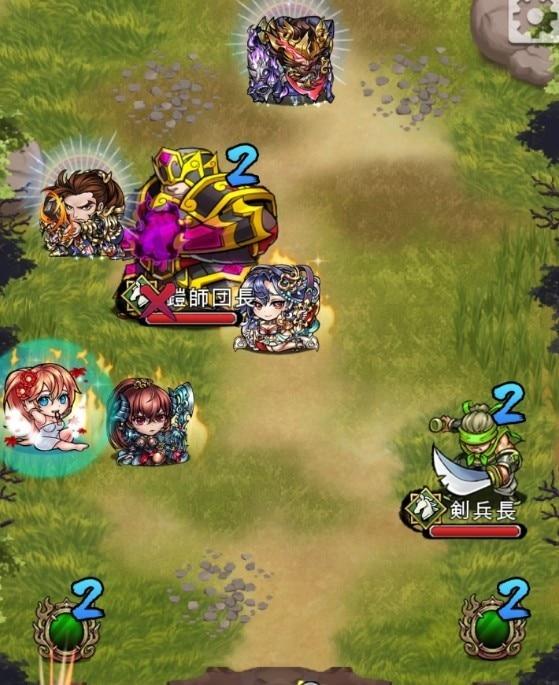 戦神の森(弓)ステージ4